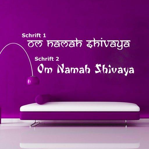 Om Namah Shivaya Mantra als Wandtattoo